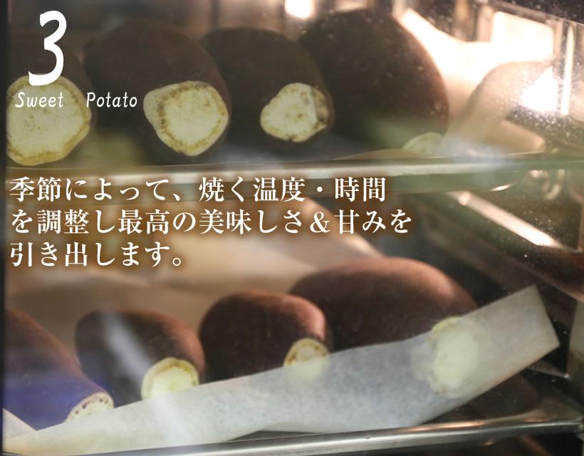 お芋でチョコカステラ大松屋謹製こだわり