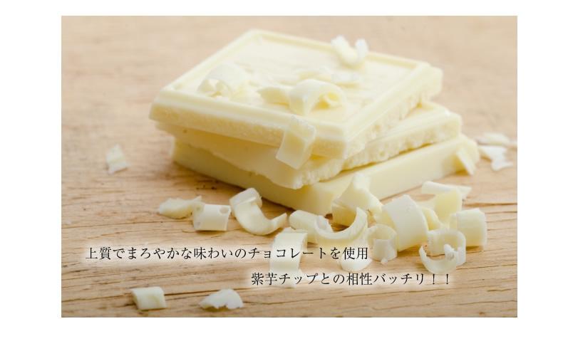 ホワイトチョコチップ